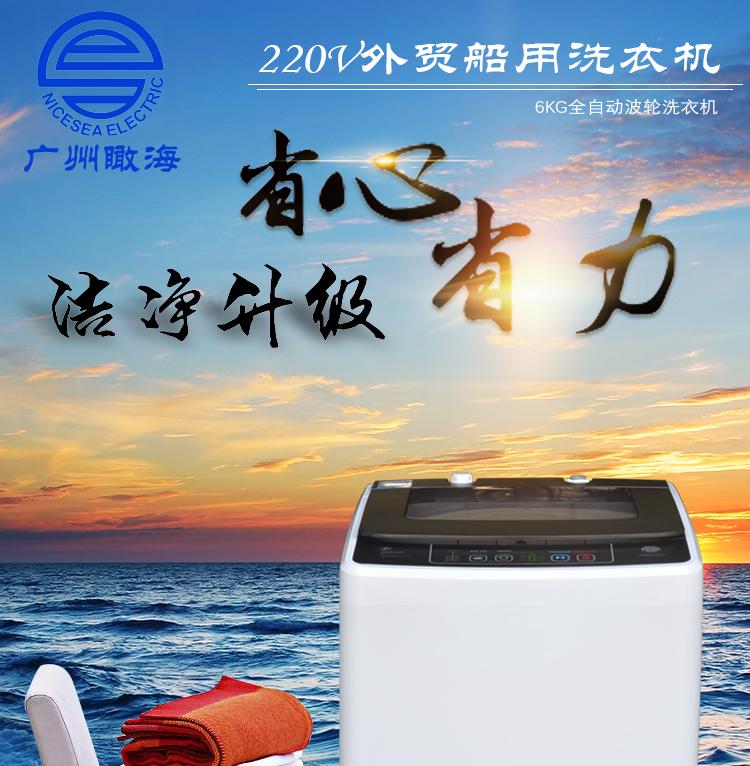 洗衣机组合图_01