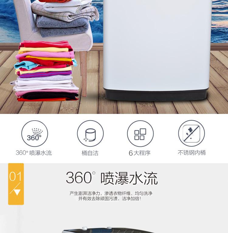 洗衣机组合图_02