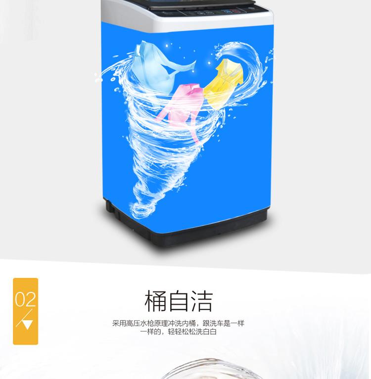洗衣机组合图_03