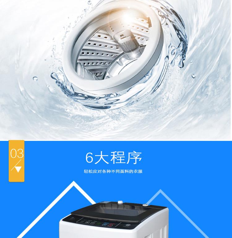 洗衣机组合图_04