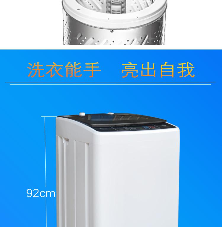 洗衣机组合图_06