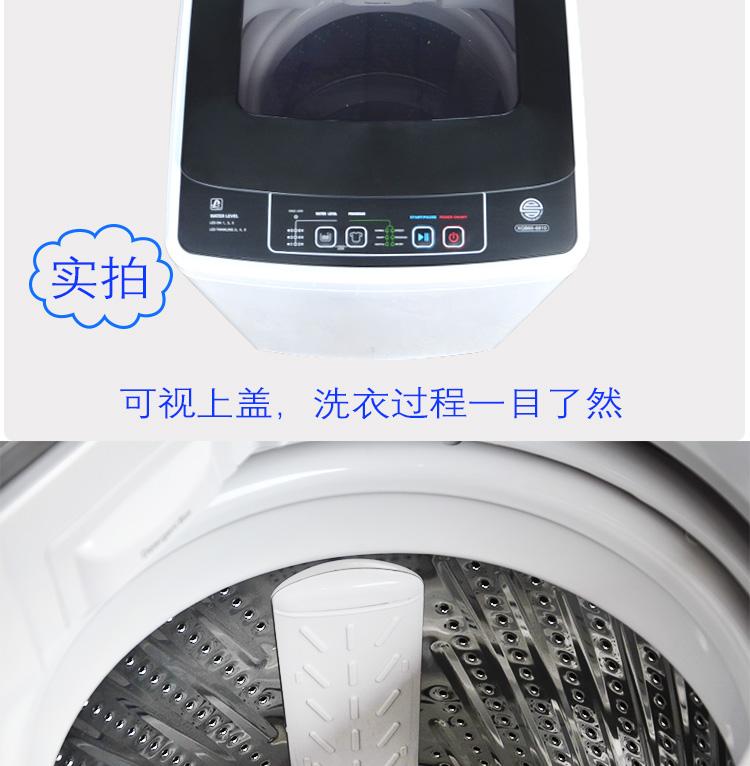 洗衣机组合图_08