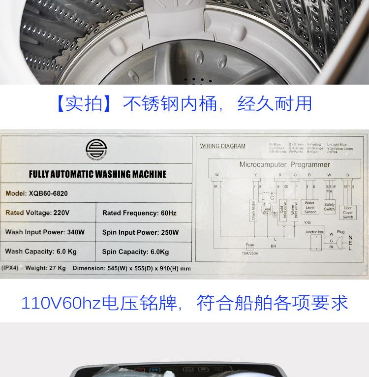 洗衣机组合图_09