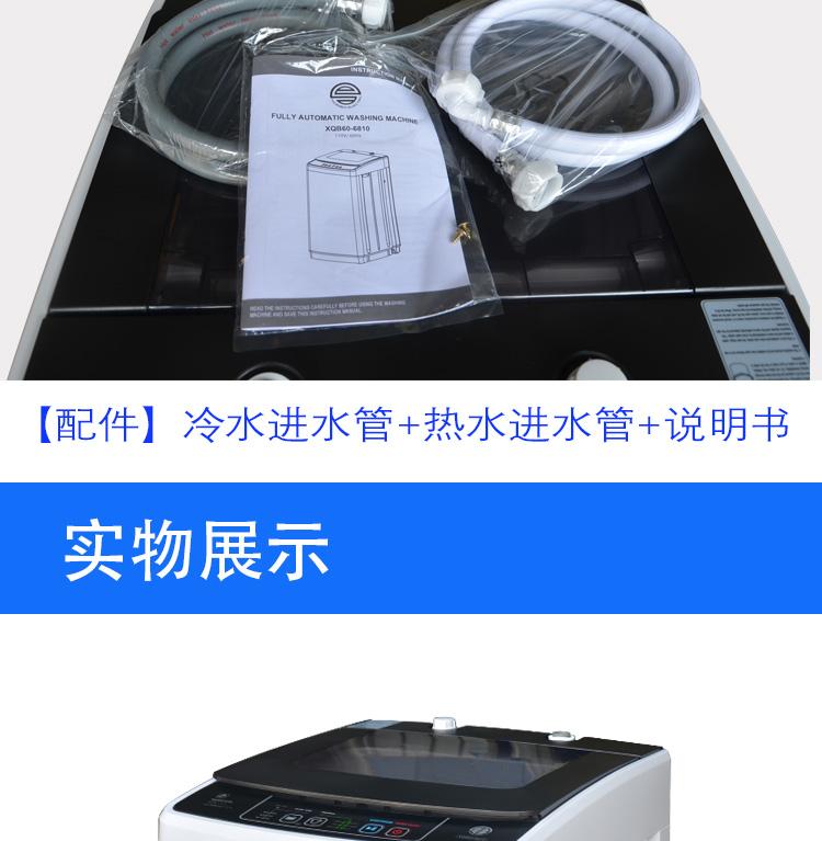 洗衣机组合图_10