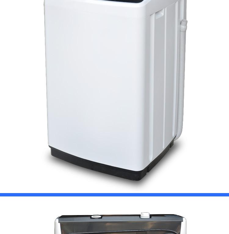 洗衣机组合图_11