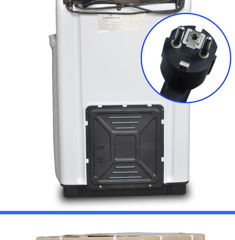 洗衣机组合图_12